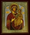 The Most Holy Mother of God - Smolenska