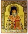 St. Nektarius of Egina L