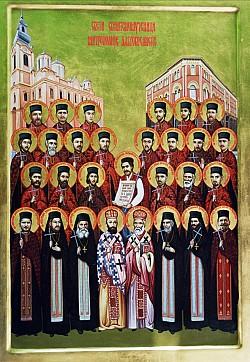 Икона Свештеномученика Дабробосанских